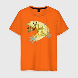 Футболка хлопковая мужская Just Chillin цвета оранжевый — фото 1
