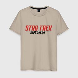 Футболка хлопковая мужская Star Trek Discovery Logo Z цвета миндальный — фото 1