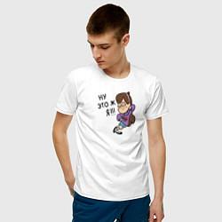Мужская хлопковая футболка с принтом Ну это ж я, цвет: белый, артикул: 10275103100001 — фото 2