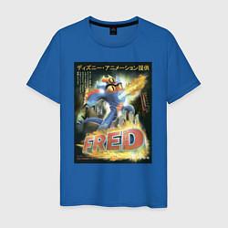 Футболка хлопковая мужская Fred цвета синий — фото 1