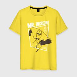Футболка хлопковая мужская Суперсемейка цвета желтый — фото 1