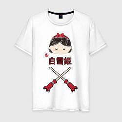 Футболка хлопковая мужская Белоснежка на китайском языке цвета белый — фото 1