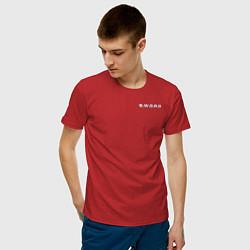 Футболка хлопковая мужская S W O R D цвета красный — фото 2