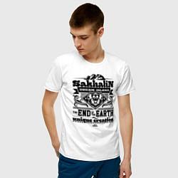 Футболка хлопковая мужская Сахалин - остров мечты цвета белый — фото 2