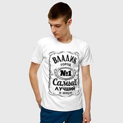 Футболка хлопковая мужская Владивосток лучший город цвета белый — фото 2