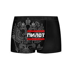 Трусы-боксеры мужские Пилот: герб РФ цвета 3D — фото 1
