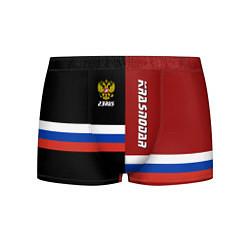 Трусы-боксеры мужские Krasnodar, Russia цвета 3D-принт — фото 1
