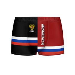 Трусы-боксеры мужские Murmansk, Russia цвета 3D-принт — фото 1