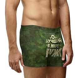 Мужские 3D-трусы боксеры с принтом Лучший в мире муж, цвет: 3D, артикул: 10081371503997 — фото 2