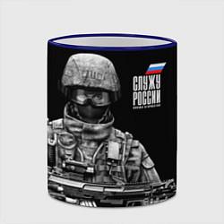 Кружка 3D Служу России цвета 3D-синий кант — фото 2