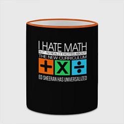 Кружка 3D Ed Sheeran: I hate math цвета 3D-оранжевый кант — фото 2
