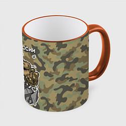 Кружка 3D Армия России: ярость медведя цвета 3D-оранжевый кант — фото 1