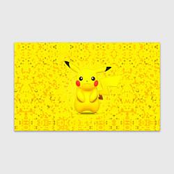 Бумага для упаковки Pikachu цвета 3D-принт — фото 1