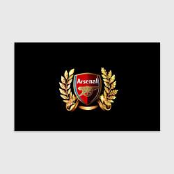 Бумага для упаковки Arsenal цвета 3D-принт — фото 1