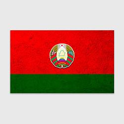 Бумага для упаковки Герб Беларуси цвета 3D — фото 1