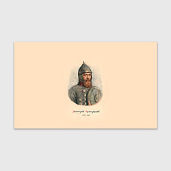 Бумага для упаковки Дмитрий Пожарский 1578-1642 цвета 3D — фото 1