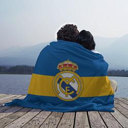 Плед флисовый Реал Мадрид цвета 3D — фото 2