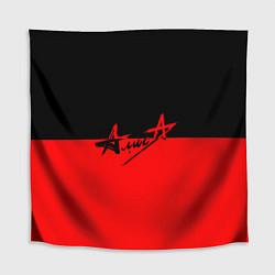 Скатерть для стола АлисА: Черный & Красный цвета 3D — фото 1