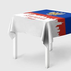 Скатерть для стола Stavropol: Russia цвета 3D — фото 2