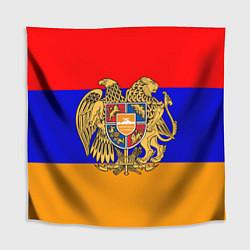 Скатерть для стола Герб и флаг Армении цвета 3D — фото 1