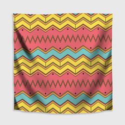 Скатерть для стола Цветные зигзаги цвета 3D — фото 1