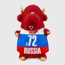 Игрушка-бычок Russia: from 72 цвета 3D-красный — фото 1