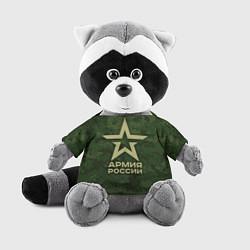 Игрушка-енот Армия России цвета 3D-серый — фото 1