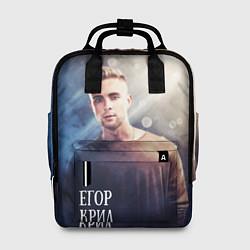 Женский рюкзак Егор Крид: Слеза