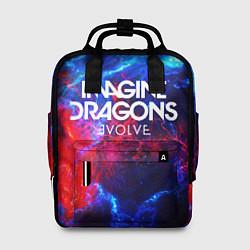 Рюкзак женский IMAGINE DRAGONS цвета 3D-принт — фото 1