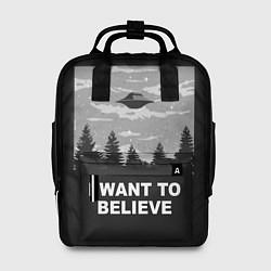 Рюкзак женский I want to believe цвета 3D — фото 1
