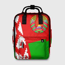 Рюкзак женский Патриот Беларуси цвета 3D-принт — фото 1