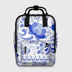 Рюкзак женский Гжель 2 цвета 3D — фото 1
