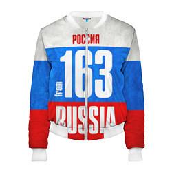 Бомбер женский Russia: from 163 цвета 3D-белый — фото 1