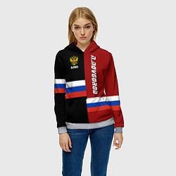 Толстовка-худи женская N Novgorod, Russia цвета 3D-меланж — фото 2
