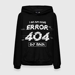 Толстовка-худи женская ERROR 404 цвета 3D-черный — фото 1