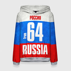 Толстовка-худи женская Russia: from 64 цвета 3D-меланж — фото 1