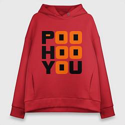 Толстовка оверсайз женская Poo hoo you цвета красный — фото 1