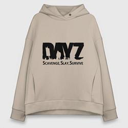 Толстовка оверсайз женская DayZ: Slay Survive цвета миндальный — фото 1
