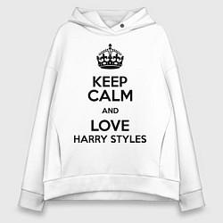 Толстовка оверсайз женская Keep Calm & Love Harry Styles цвета белый — фото 1