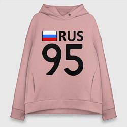Толстовка оверсайз женская RUS 95 цвета пыльно-розовый — фото 1