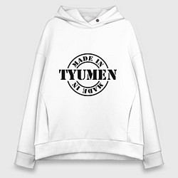 Толстовка оверсайз женская Made in Tyumen цвета белый — фото 1
