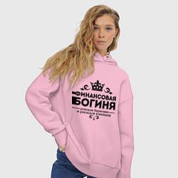 Толстовка оверсайз женская Финансовая богиня цвета светло-розовый — фото 2