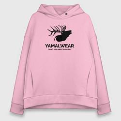 Толстовка оверсайз женская Yamalwear цвета светло-розовый — фото 1