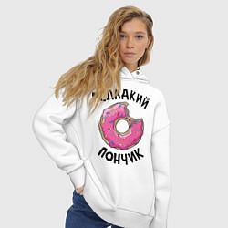 Толстовка оверсайз женская Сладкий пончик цвета белый — фото 2