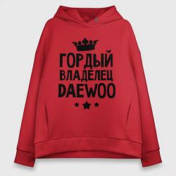 Толстовка оверсайз женская Гордый владелец Daewoo цвета красный — фото 1