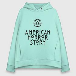 Толстовка оверсайз женская American horror story цвета мятный — фото 1