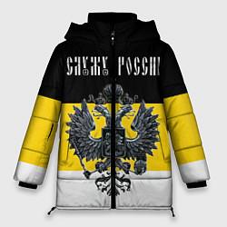 Женская зимняя 3D-куртка с капюшоном с принтом Служу империи, цвет: 3D-черный, артикул: 10118261306071 — фото 1