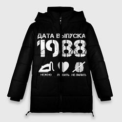 Женская зимняя 3D-куртка с капюшоном с принтом Дата выпуска 1988, цвет: 3D-черный, артикул: 10122753506071 — фото 1