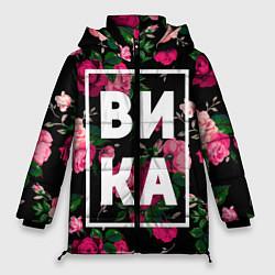 Женская зимняя куртка Вика