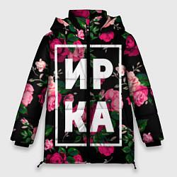 Женская зимняя куртка Ирка